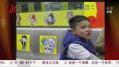 杭州:首列动漫地铁专列开通