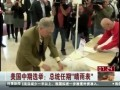 """看东方-20141105-美国中期选举:总统任期""""晴雨表"""""""