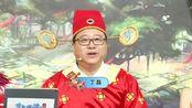 丁磊连线杨洋比拼新年送礼