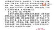 视频:被谣传存在不正当关系 赵又廷迪丽热巴怒发声明