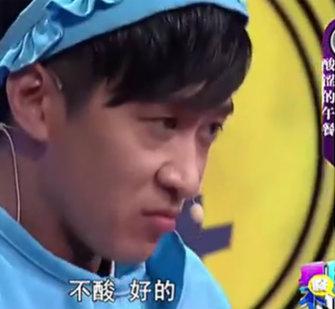 《真的假不了》王宁表演片段任性剪辑版(未完)