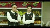 李应七与马可主演网络《水果总动员》精彩片段