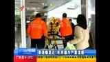 香港爆发近5年来最为严重流感