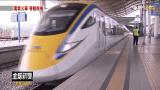 【TVBS】FOCUS/大陸深入布局馬來西亞 80%列車全陸製