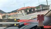 2017-03-26张昕宇梁红在拉鲁巴岛斗鱼直播录像1