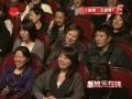 《壹周立波秀》再出新段子 周立波调侃凤姐低俗-4月29日