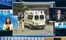 北京地铁四号线电梯故障 1人死亡