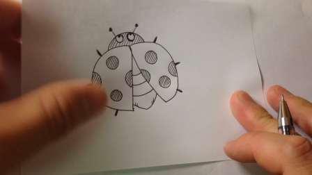 儿童简笔画系列.卡通七星瓢虫的画法