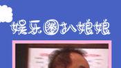 木村拓哉悼念喜多川,杰尼斯的一个时代过去了