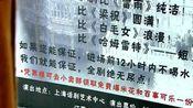 爱情公寓4搞笑片段:小贤阅读雷人剧神评语