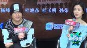"""海顿打造""""无间道""""谍战剧  颜丹晨第一次演反派很过瘾"""
