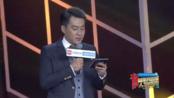 闫飞、彭大魔当选2015网易最有态度人气导演