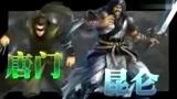 剑侠世界2 宣传片!``[高清]