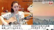 美女主播阿冷aleng丶自弹自唱《我喜欢上你时的内心活动》