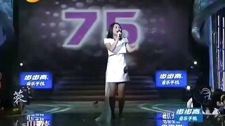 黄英《山歌好比春江水》(2009快乐女声全国总决赛)