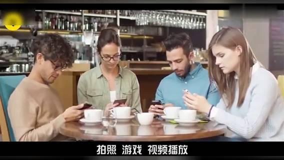 新科技:未来手机话费网络免费,还有自动求救功能!厉害了!