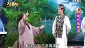 華視天王豬哥秀20150920 四十—在线播放—优酷网,视频高清在线观看