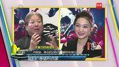 《蓝羽会客室》 洪金宝视吴京为动作片接班人!