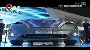 长安CS75四驱版亮相重庆车展