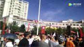 2017中国国际露营大会百城徒步赛甘肃庆阳站