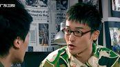 【爱情公寓】子乔:还是关谷兄你见过世面 关谷:子乔 你的经纪人是不是认识 很多大导演