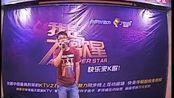 我是大歌星-20130918-襄阳店手机客户端程飞《非走不可》