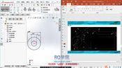 Solidworks-草图练习1-rq教程