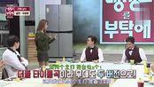 《拜托了冰箱》雪炫展现新曲性感舞蹈