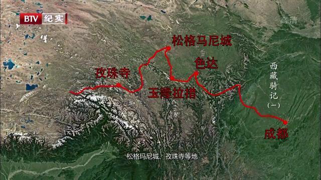 西藏骑行 上集(1)