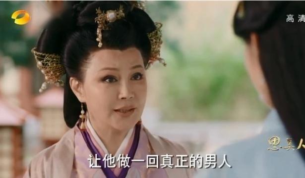 思美人:屈母让昭碧霞给屈家留后,屈原害羞尴尬!
