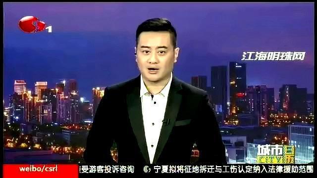 """#南通身边事#【海安""""二手车""""频出交通事故 竟然人为制造骗保】二..."""