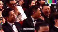 香港某颁奖典礼, 台下坐着香港众多一线巨星, 敢当面调侃刘德华张家辉的也只有这位女星了