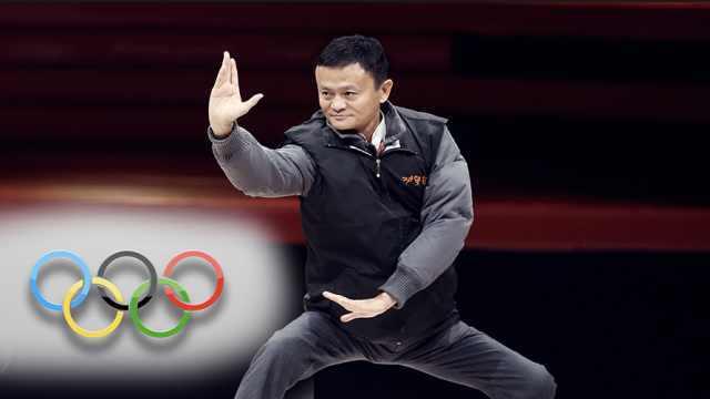 马云的功守道,离奥运还有多远?