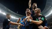 曼朱加时绝杀!克罗地亚2比1逆转英格兰首进决赛