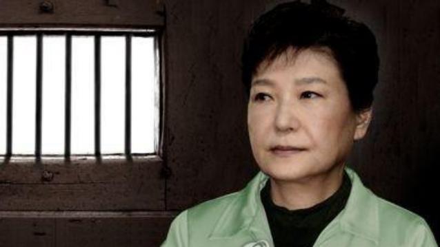 朴槿惠被关押单间牢房面积仅12平米 韩方:对前总统的礼遇