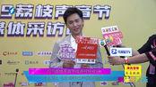 2019荔枝声音节成声控狂欢日 洛天依、边江等知名声优齐助阵