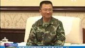 刘杰会见武警部队参谋长秦天少将一行
