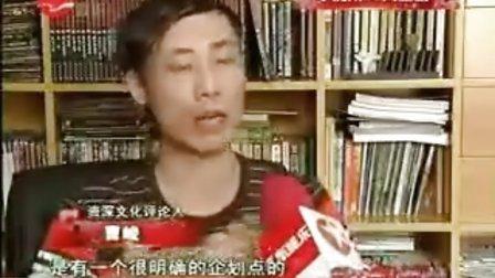 周立波上海单挑小沈阳,只要更雷人,没有最雷人!