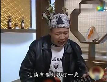 请看一段小品,富婆请流浪歌手到家中唱歌,结果把自己唱哭了。