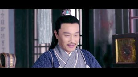 《梁山伯与祝英台新传》10集预告片