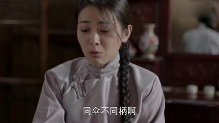 《爱人同志》李小萌要好姐妹来做伴娘,被亲妈听到就是一顿怼