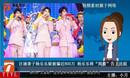 """汪涵妻子杨乐乐疑被骗近800万 杨乐乐将""""闺蜜""""告上法庭"""