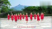 广场舞《商洛蓝》欢快动感的舞步,清爽又舒心!
