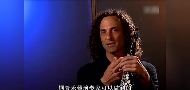 """凯丽·金 介绍""""循环呼吸""""演奏技巧、管乐 萨克斯(中文字幕)"""