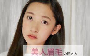 【awatumai】角度自然温柔的美人眉毛画法