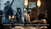 李幼斌版的《亮剑》堪称经典,但《亮剑三》已经悄悄出来了!