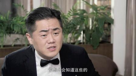 """《今天很上火之奇葩相亲》02:""""周立波""""相亲变性女"""