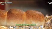 【三时三餐】自烤面包,热乎乎的面包配上酸酸甜甜的橘子酱,车婶都为自己的心灵手巧感到骄傲