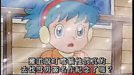 [哆啦A梦].美琪和叮当猫第134集(机器猫)—你我她姐妹【双胞胎姐妹】