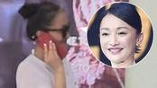 """周迅出街形象太""""辣眼""""密会男监制同住酒店"""